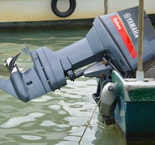Politiet i Nordland ønsker tips fra publikum etter at minst tre båtmotorer ble stjålet  i helga 17.-19. september, på strekningen Aldersundet- Sjona (illustrasjonsbilde).